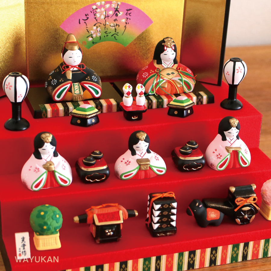 薬師窯 錦彩華みやび段飾り雛 2455 雛人形 コンパクト ひな人形 雛祭り かわいい おしゃれ 玄関 マンション 縁起 出産祝 誕生日 プレゼント 伝統工芸・陶器の和遊感