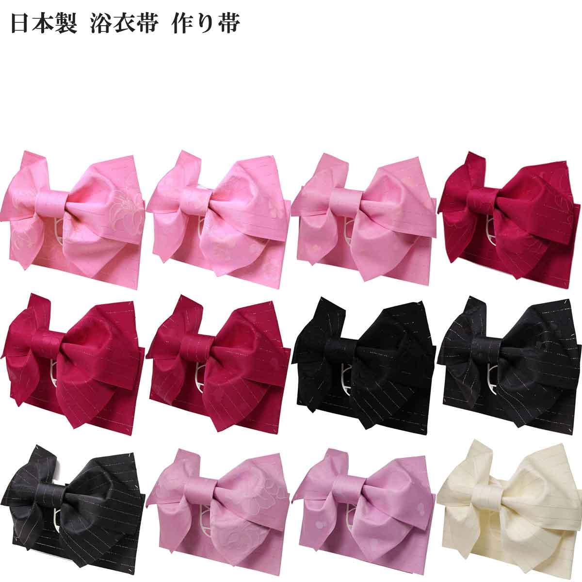 着物の帯を製造している京都西陣メーカーにて製造された日本製浴衣帯 至高 日本製 ラメ柄入り 浴衣 作り帯 浴衣帯 高い素材 結び帯 単衣
