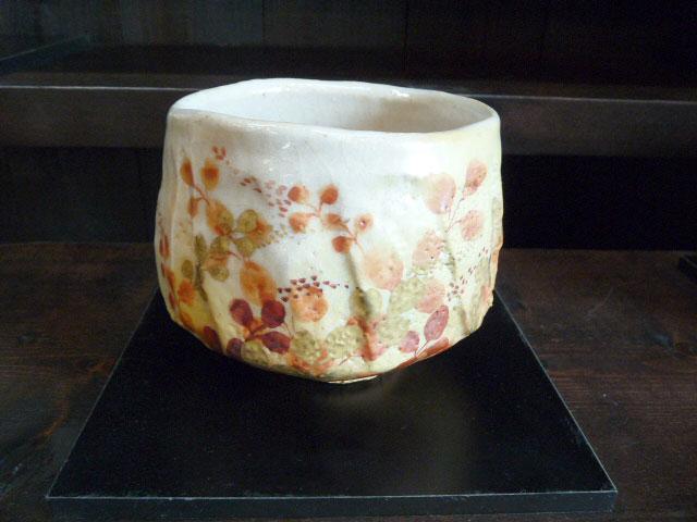 彩萩紋茶器