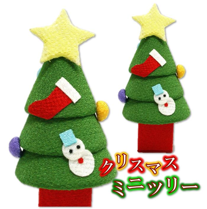 Japanese Christmas Tree.Christmas Ornament Christmas Tree Crepe Mini Tree Mini Tree Interior Decoration Crepe Cute Accessory Ornament Japanese Style Sum Season December