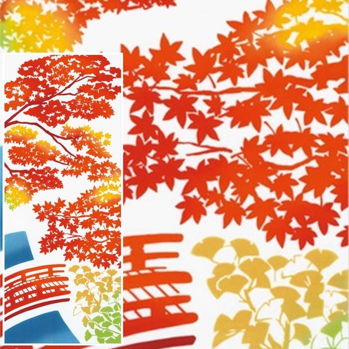 【 注染 手ぬぐい 】紅葉狩り 気音間 kenema [ 紅葉 もみじ タペストリー 和風 インテリア 飾り 四季 季節 秋 11月 ディスプレー ディスプレイ 日本土産 日本 みやげ]【メール便対応】