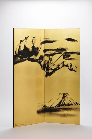 日本製 屏風 四尺二曲金屏風 ウルトラマン富士山 縁なし 墨絵 金屏風 全国送料・代引き手数料無
