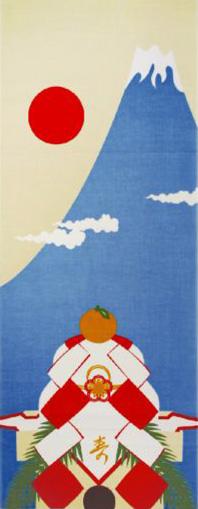 季節を楽しむ「四季彩布」プリントてぬぐい♪ 手ぬぐい 手拭い メール便対応 四季彩布 1月 初日の出 日本製(MADE IN JAPAN)冬 お正月 元旦 鏡もち 富士山 日本 日本手拭い