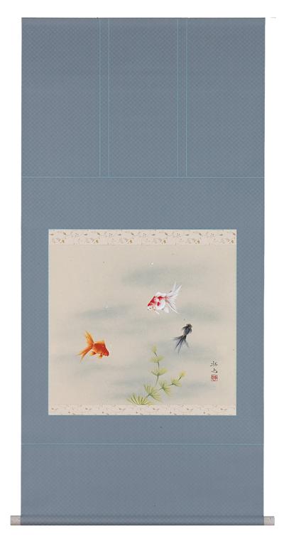 掛け軸専門店 掛軸(かけじく)通販金魚(奥田 拓也)夏用掛軸 日本画 全国掛け軸送料無料 代引手数料無料