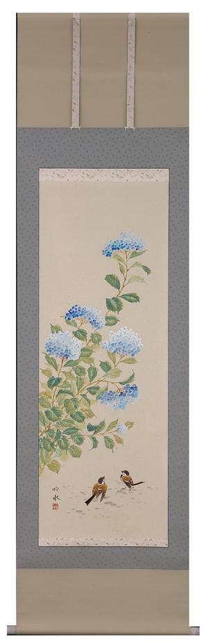 掛け軸 掛軸(かけじく)紫陽花 (奥田 吟水) 花鳥画 夏物掛軸 日本画 全国送料無料無料 代引き手数料無料