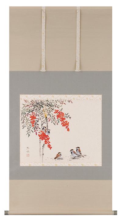 掛け軸 掛軸(かけじく)南天に雀(奥田 吟水) 花鳥画 冬物掛軸 日本画 全国送料無料無料 代引き手数料無料