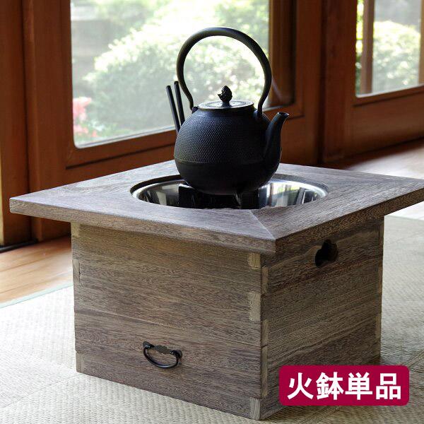 職人の手作り火鉢 日本製 桐の角火鉢 <火鉢単品> 全国送料無料 代引き手数料無料