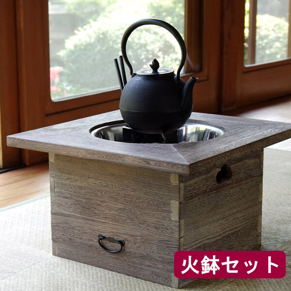 職人の手作り火鉢 日本製 桐の角火鉢 <火鉢セット> 全国送料無料 代引き手数料無料