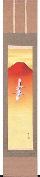掛け軸 掛軸(かけじく) 朱映飛鶴(林田 玄洋)[九寸立]赤富士 細い掛軸 全国送料無料無料 代引き手数料無料
