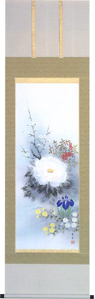 掛け軸 掛軸(かけじく)四季花(平松 豊香) 全国送料無料無料 代引き手数料無料