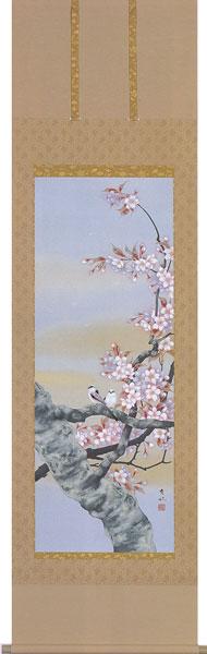 掛け軸 掛軸(かけじく) 桜に小禽(神田 有記)全国送料無料無料 代引き手数料無料