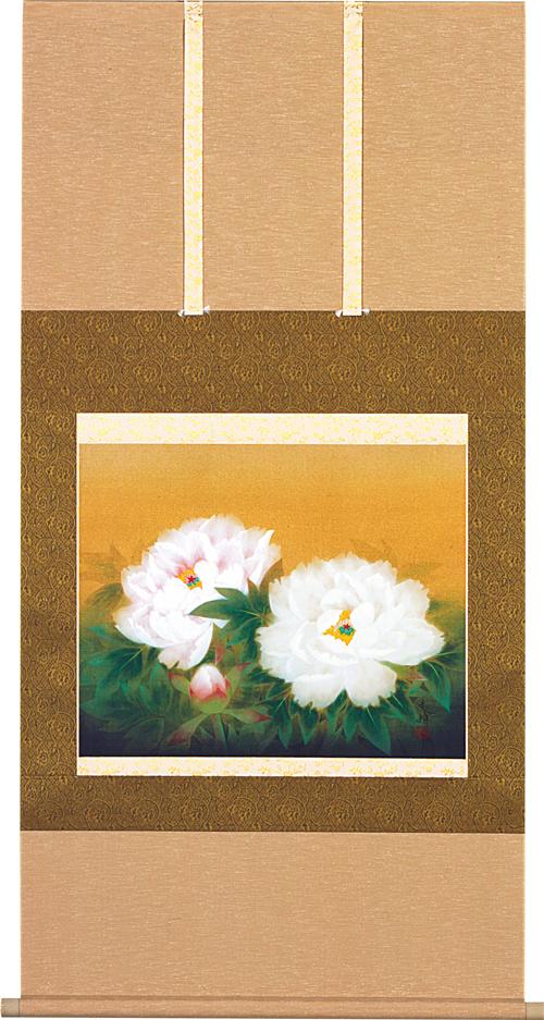 掛け軸 掛軸(かけじく) 牡丹(藤田 真穂) 全国送料無料無料 代引き手数料無料 花鳥画 日本画 牡丹(ぼたん) 年中掛け 床の間