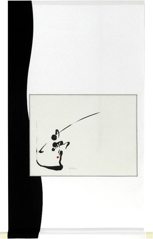 掛け軸 掛軸(かけじく)墨遊シリーズ 夢(安藤 徳祥)白と黒をテーマにしたモダンな掛け軸 全国送料無料無料 代引き手数料無料 書 書画 肉筆作品 直筆作品 墨蹟 お茶掛け 趣味掛け
