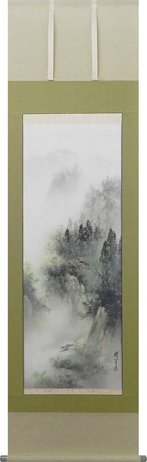 掛け軸 掛軸 彩色山水 中沢樹芳 尺五立(54.5×190cm) 桐箱収納 全国送料無料無料 代引き手数無料 年中掛け 彩色 風景 風景掛け軸