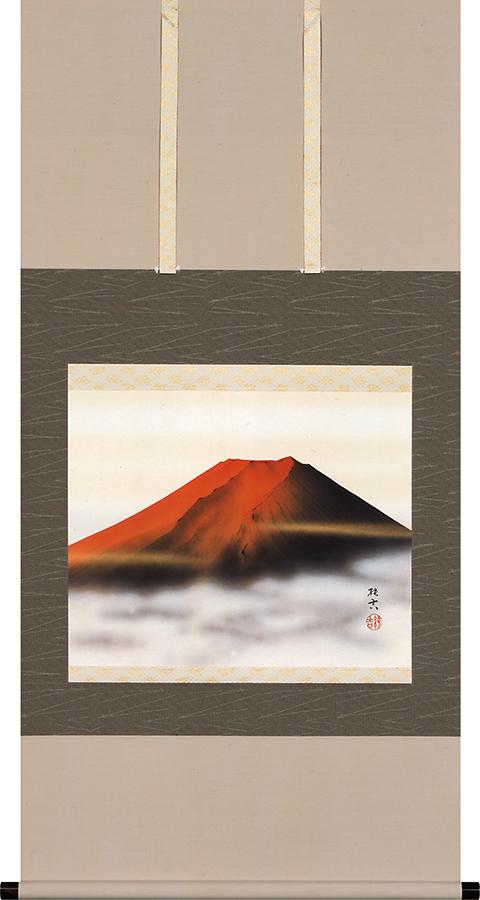 掛け軸 掛軸 赤富士 佐藤純吉 尺八横(65×133cm) 桐箱収納 全国送料無料無料 代引き手数無料 年中掛け 風景 風景掛け軸 赤富士