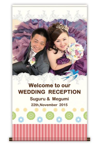 掛け軸 掛軸(かけじく)デジ掛け ウェルカムボード(C:幸せの青い鳥)お二人の写真で掛け軸風(タペストリータイプ)のウェルカムボードができちゃいます和装の結婚式 洋装(ドレス)の結婚式どちらにもおすすめ 結婚お祝い 結婚祝い 送料無料