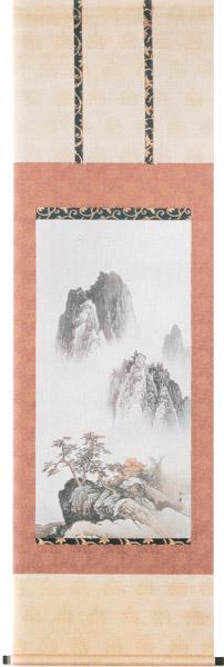 日本の名画を掛け軸に 蓬莱山水図(ほうらいさんすいず) 川合 玉堂 複製画掛軸