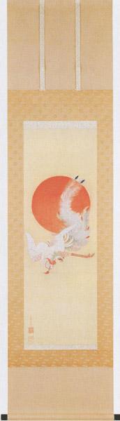 日本の名画を掛け軸に 日出鳳凰図(ひのでほうおうず) 伊藤若冲 複製画掛軸