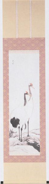 日本の名画を掛け軸に 雙鶴(そうかく) 川合 玉堂 複製画掛軸