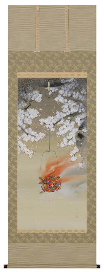 掛け軸 掛軸(かけじく)夜桜(月村 華湲) 全国送料無料無料 代引き手数無料 新品掛け軸 専門店 通販