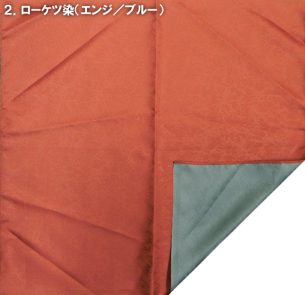 Small furoshiki polyester furoshiki wrapping cloth Duet ◆ brand from cheap wrapping cloth wipe towel (Tenugui) Furoshiki (wrapping cloth) fan store is ( fukusa ) ( Sibilla dream 2 Nagare ) silk furoshiki wrapping cloth until furoshiki is ' works! or honp