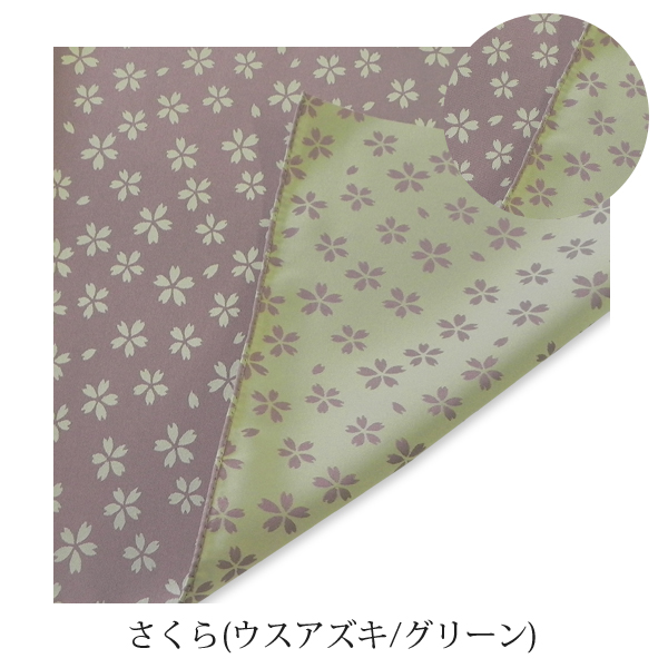 "Polyester double-sided 70 cm Kirara cloisonne (usubeni_hiwairo_mizuiro) ◆ shop fukusa, fan and furoshiki Japanese gadgets comfortably wide ""works out or honpo"""