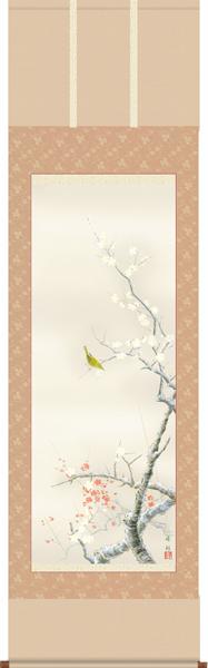 掛け軸 掛軸 花鳥 梅に鶯(園田 峰彩)~新品掛軸(かけじく)販売受注後生産商品