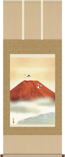 掛け軸 掛軸 富士 赤富士 赤富士(宇田川 彩悠)~新品掛軸(かけじく)販売受注後生産商品