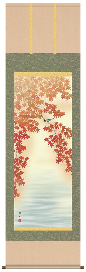 掛け軸 掛軸(かけじく)紅葉に頬白(緒方 葉水)全国送料無料無料 代引き手数料無料 花鳥画 秋向き 季節掛け 新品掛軸 通販 受注後生産商品納期として約15日程頂きます
