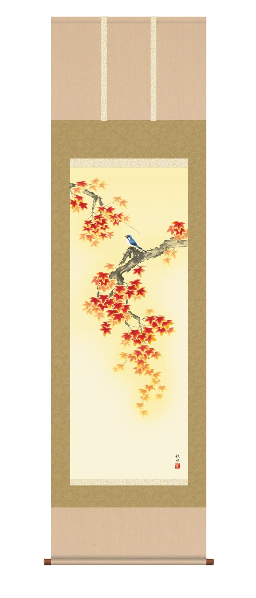掛け軸 掛軸 花鳥 [尺五立]紅葉に小鳥(浮田 秋水)全国送料無料無料 代引き手数料無料 花鳥画 季節掛け 秋向け 通販 受注後生産商品