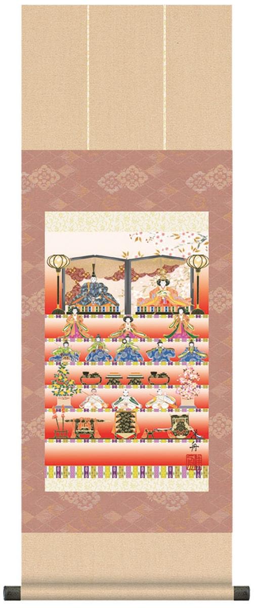 掛け軸 かけじく 桃の節句 ミニ掛軸 [スタンド付]段飾り雛 (小野 洋舟)ミニサイズなので玄関などにも飾れます。 お雛様 ひな人形 ひなまつり 桃の節句 初節句お祝い タペストリー 受注後生産商品