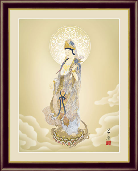 絵画 鈴木 翠朋 仏事関連画 額飾り F6サイズ 聖観音 受注生産品 全国送料無料 代引き手数料無料