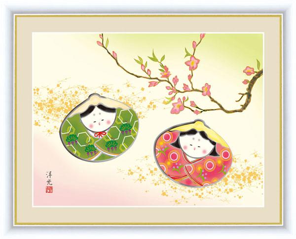 絵画 井川 洋光 桃の節句画 額飾り F6サイズ 貝雛 受注生産品 全国送料無料 代引き手数料無料