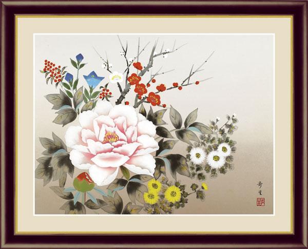 絵画 北山 歩生 花鳥画 年中飾り F6サイズ 四季花 受注生産品 全国送料無料 代引き手数料無料