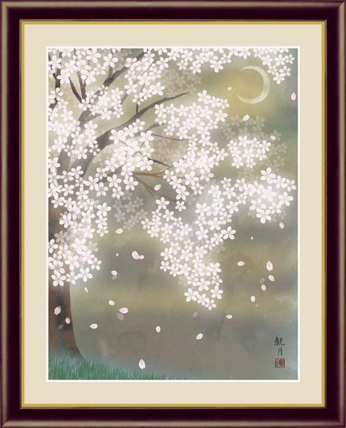絵画 森山 観月 花鳥画 春飾り F6サイズ 三日月夜桜 受注生産品 全国送料無料 代引き手数料無料