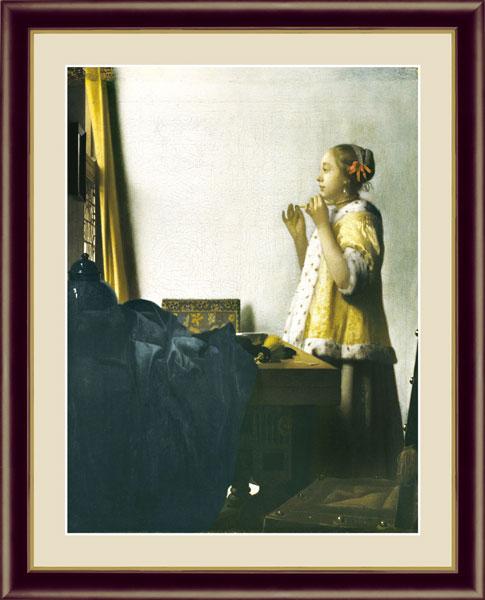 絵画 ヨハネス・フェルメール フェルメール 額飾り F6サイズ 真珠のネックレスを持つ少女 受注生産品 全国送料無料 代引き手数料無料
