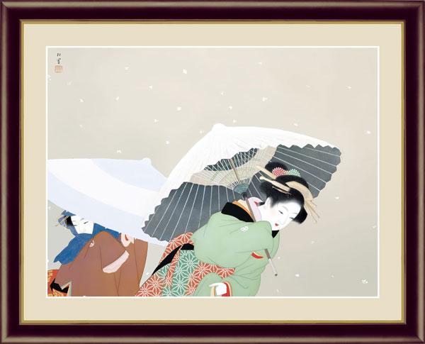 絵画 上村 松園 松園 額飾り F6サイズ 牡丹雪 受注生産品 全国送料無料 代引き手数料無料