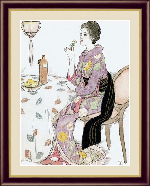絵画 竹久 夢二 夢二 額飾り F6サイズ 青い酒 受注生産品 全国送料無料 代引き手数料無料