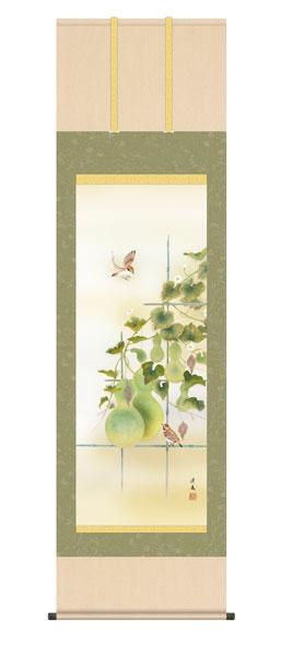 掛け軸 六瓢 上村洋美(三美会) 尺五立幅54.5×高さ約190cm 花鳥画 夏掛け 受注生産品 全国送料無料 代引き手数料無料