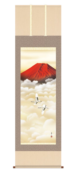 掛け軸 赤富士双鶴 鈴村秀山(三美会) 尺五立幅54.5×高さ約190cm 山水画 富士山水 受注生産品 全国送料無料 代引き手数料無料