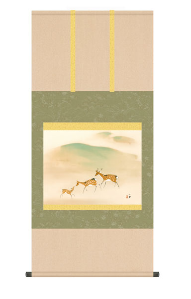 掛け軸 竹内 栖鳳 遊鹿 尺五横幅54.5×高さ約115cm 名画複製画 受注生産品 全国送料無料 代引き手数料無料