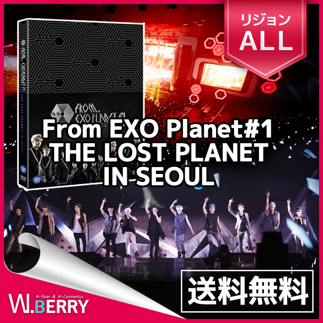 EXO-DVD 서울 콘서트 From EXO Planet # 1 THE LOST PLANET IN SEOUL 지역 ALL