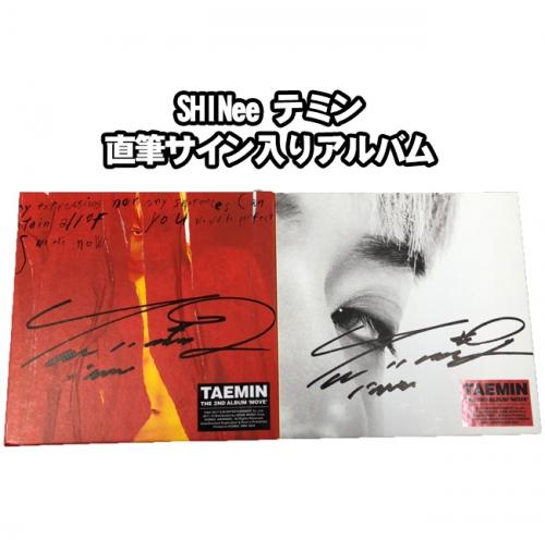 【直筆サイン入り】テミン TAEMIN 2集アルバム [MOVE] 2ND ALBUM