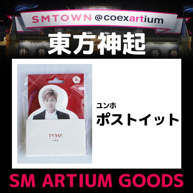 SM ARTIUM GOODS TVXQ(東方神起)SMTOWN COEX公式商品