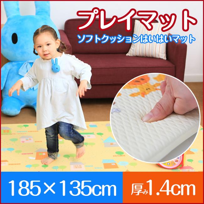 ソフトクッションはいはいマット14mm★赤ちゃん フロアマット プレイマット 防音 断熱
