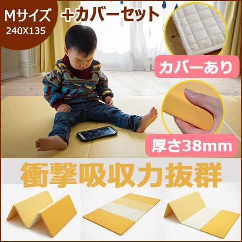 折りたためるパステルフォルダー★Mサイズ/カラー選択可能★赤ちゃん フロアマット プレイマット 防音 断熱