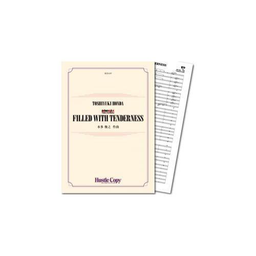 (楽譜) FILLED WITH TENDERNESS / 作曲:本多俊之 (吹奏楽)(スコア+パート譜)