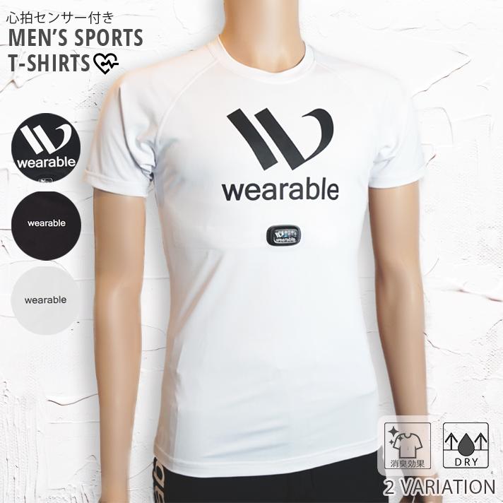 【心拍センサー付き】メンズ ラグランスリーブスポーツTシャツ wearable社オリジナル スポーツウェア 心拍測定 専用アプリ連動 iPhone Android対応 心拍管理 消費カロリー表示 吸水速乾 洗濯可