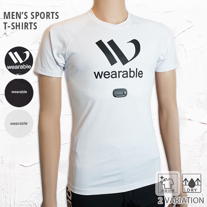 【センサー別売り】メンズラグランスリーブスポーツTシャツwearable社オリジナル
