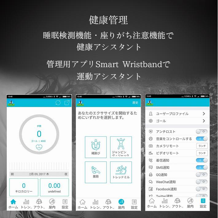 Aandyou ★日本語取扱説明書付属★ SW E07 (ブラック) 多機能スマートウォッチ LED防水腕時計 Bluetooth搭載 Android4.3以上 IOS7.0以上 Bluetooth4.0以上 スマホ連動アラーム時計 リモートシャッター 歩数計 着信通知 座りがち注意 睡眠検測 置き忘れ防止 アプリ日本語対応